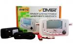 DVS-SF500T2